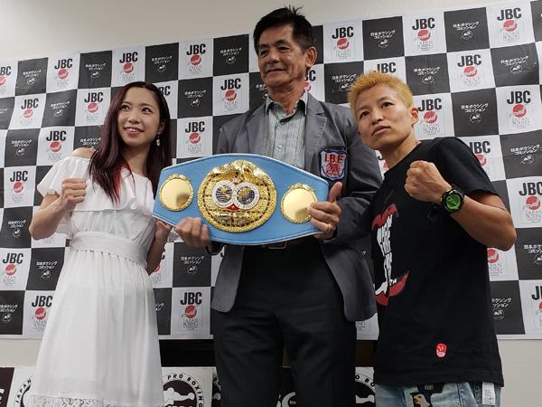 IBF女子アトム級王座決定戦