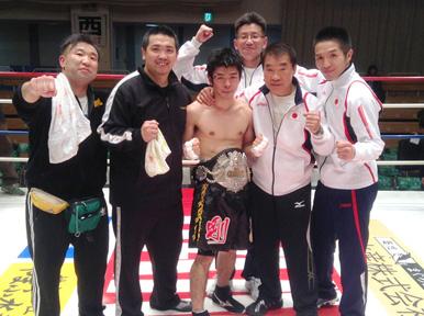 大平剛 日本ミニマム級タイトルマッチ チャンピオン 記念写真