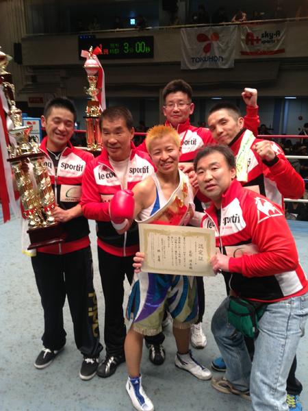 花形冴美 OPBF女子東洋太平洋チャンピオン 記念写真